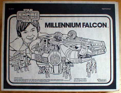 falcon-esb-back