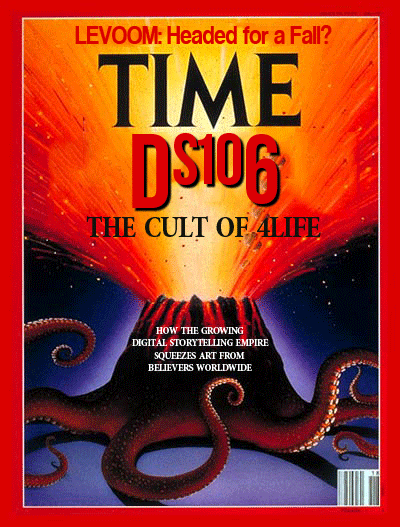 ds106 cult