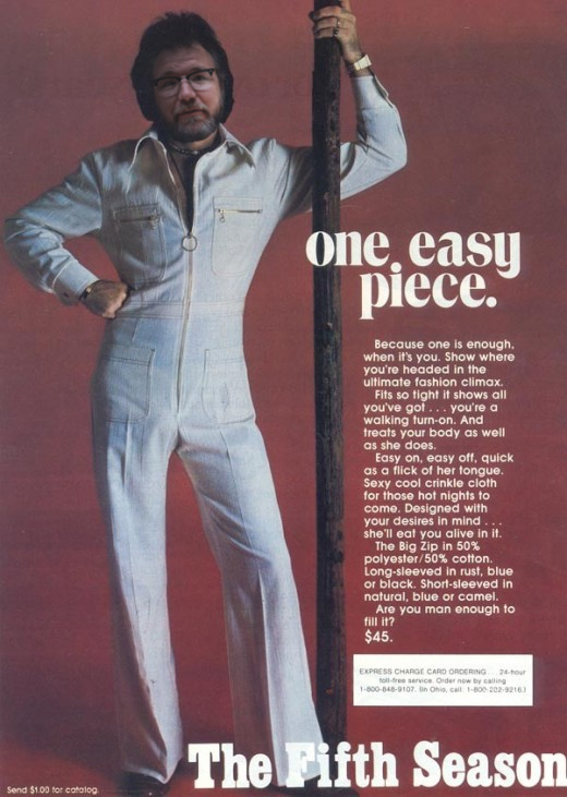 jim_leisure_suit