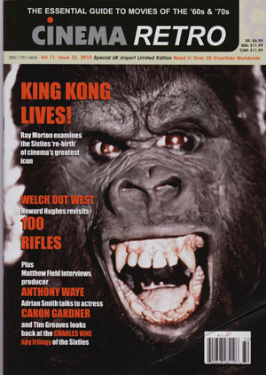 300KONG32COVER