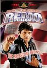 Image of RemoWilliams movie poster